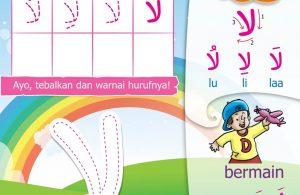 Ebook Mengenal Huruf Hijaiyah Lam Alif (31)