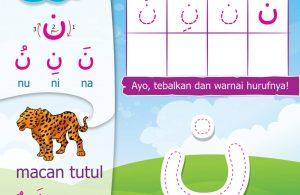 Ebook Mengenal Huruf Hijaiyah Nun (28)