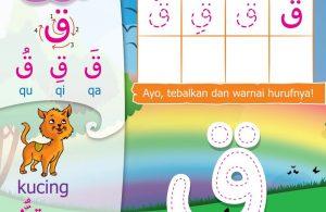 Ebook Mengenal Huruf Hijaiyah Qaf (24)