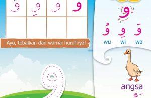 Ebook Mengenal Huruf Hijaiyah Waw (29)