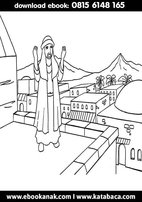 Pesan Utsman bin Affan: Kematian adalah Sesuatu yang Mudah dan Tidak Perlu Ditakuti