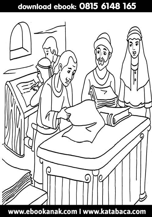 Rasulullah Saw Menganjurkan para Sahabat untuk menghafalkan ayat-ayat Al-Qur'an