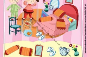 Ebook PDF 10 Menit Pintar Membaca Menulis dan Menghitung, Membereskan Kamar Tidur (69)