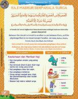 Ebook PDF 77 Pesan Nabi untuk Anak Muslim, Hadis Haji Mabrur Berpahala Surga (16)