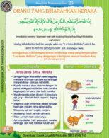 Ebook PDF 77 Pesan Nabi untuk Anak Muslim, Hadis Orang yang Diharamkan Neraka (62)