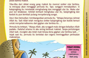 Ebook PDF 77 Pesan Nabi untuk Anak Muslim, Kisah Hadis Terpilih, Kebaikan Allah pada Pemabuk (71)