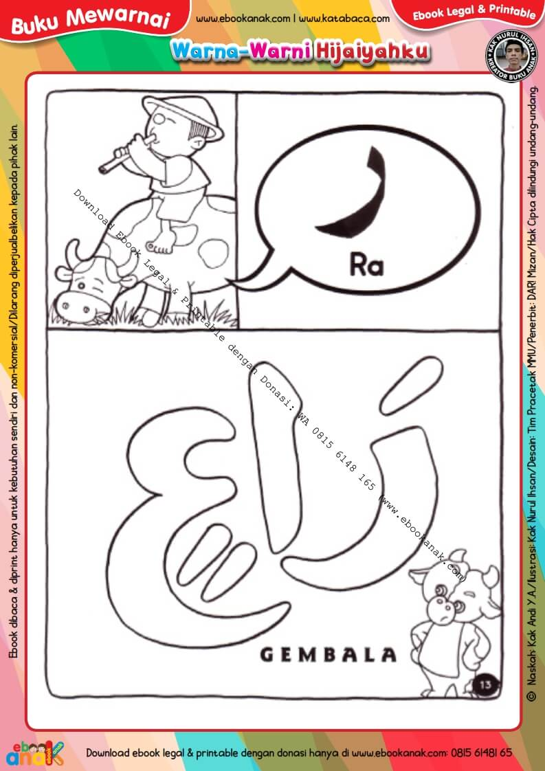 Ebook Printable Warna-Warni Hijaiyahku (14)