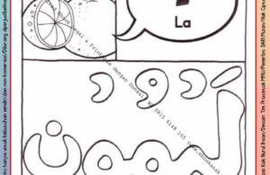 Ebook Printable Warna-Warni Hijaiyahku (27)