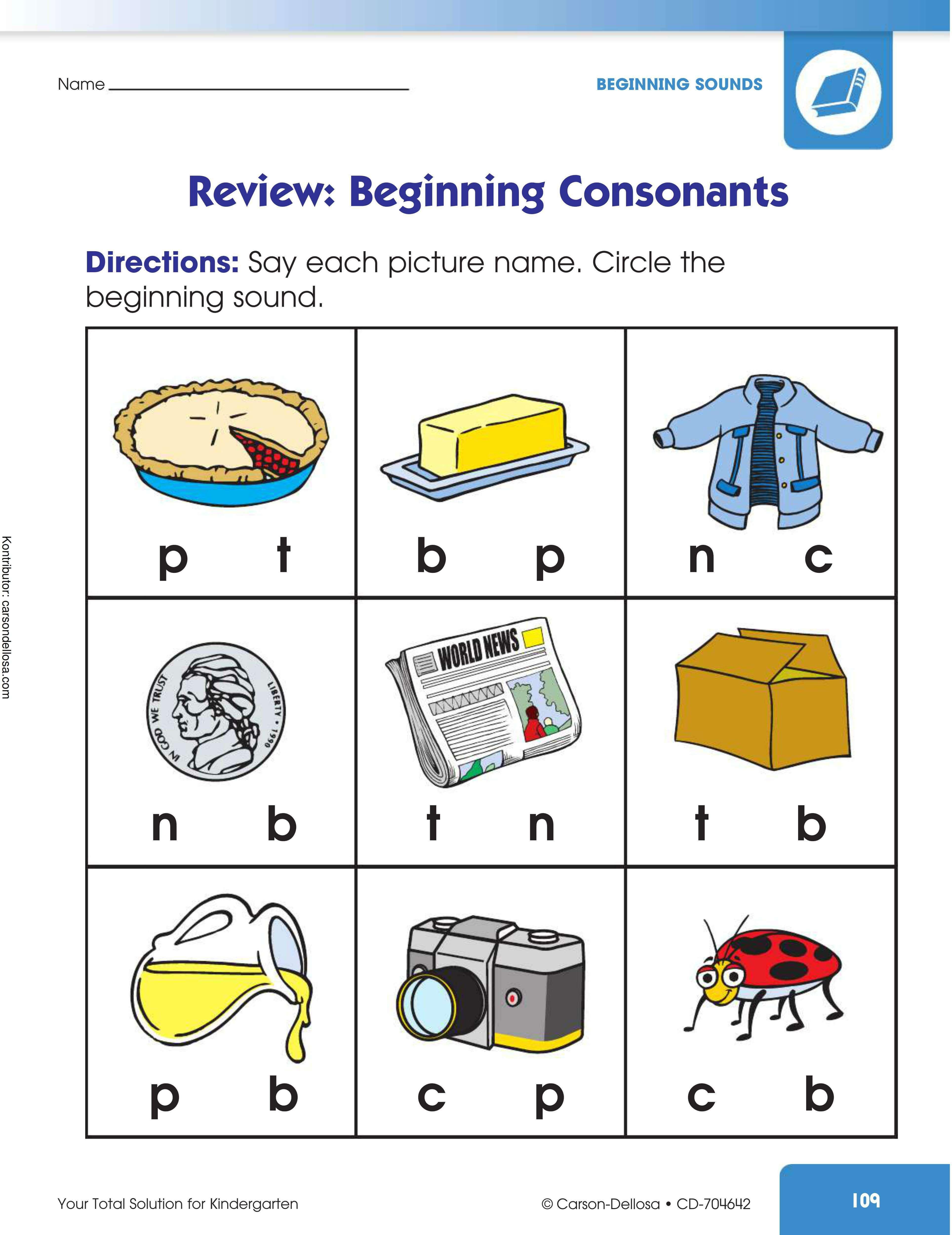 Belajar Mengenal Gambar yang Berawalan Huruf Konsonan (3)