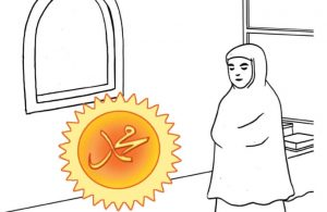 Gambar Mewarnai Asmaul Husna (36) Wanita Pertama Masuk Islam