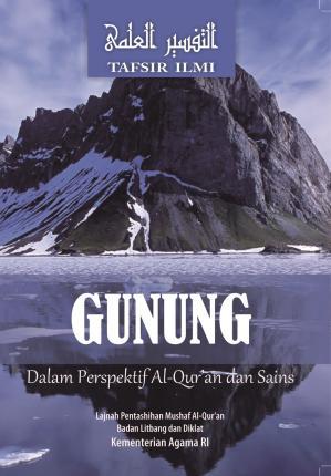 Gunung dalam Perspektif Al-Qur'an dan Sains Tafsir Ilmi