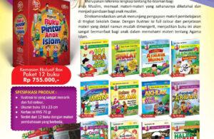 Jual Buku Paket 12 Buku pintar Anak Islam