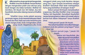 Jubah Khalifah Umar bin Khattab dengan 12 Tambalan (77)