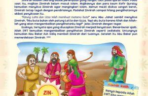 Juz amma for kids, Bisa Melihat Kembali dari Kebutaan (3)