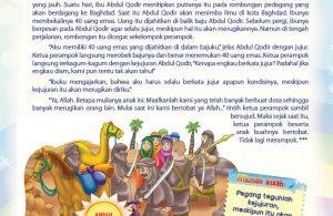 Juz amma for kids, Menyadarkan Perampok (9)