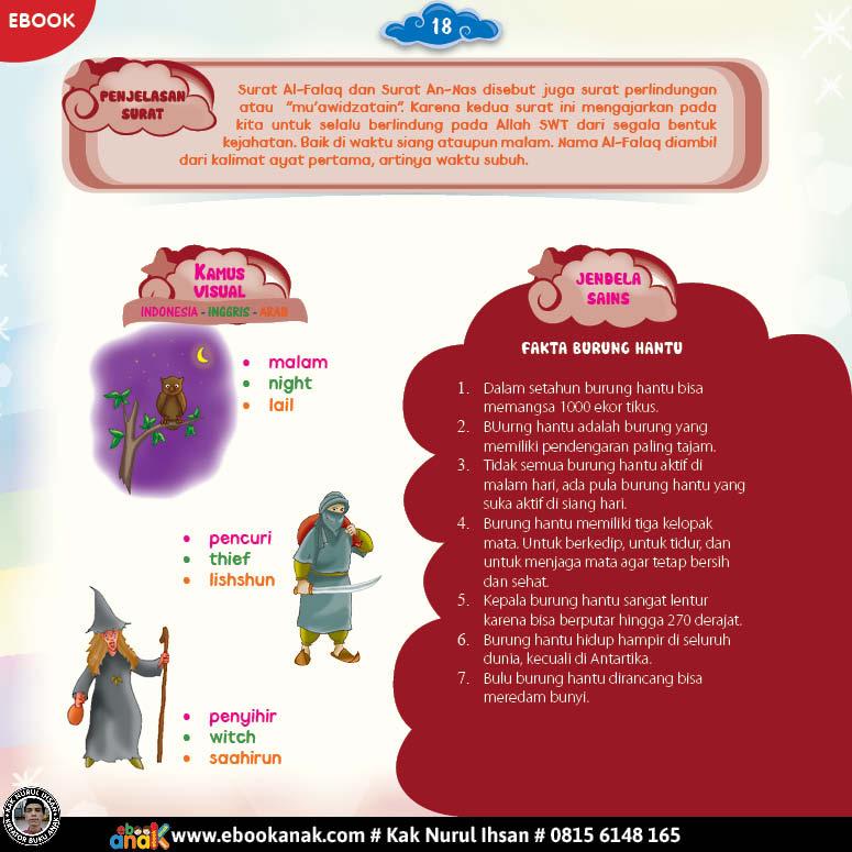 Juz amma for kids, Penjelasan Surah Al-Falaq (8)