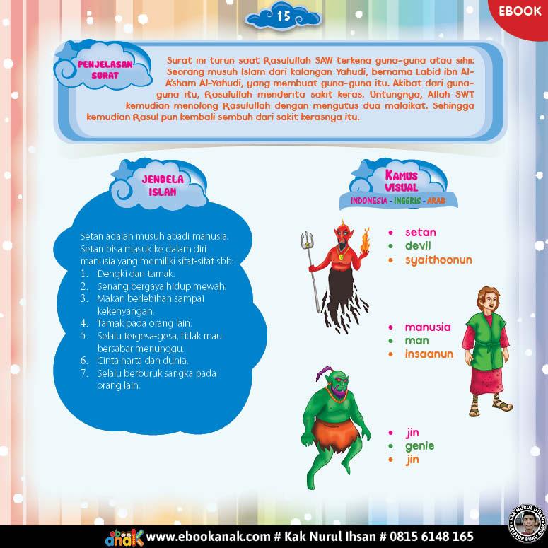 Juz amma for kids, Penjelasan Surah An-Naas (5)