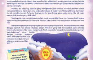 Juz amma for kids, Siapakah Tuhanku (12)