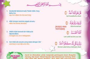 Juz amma for kids, Surat ke-112 Al-Ikhlas (10)