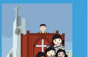 Kelas_06_SD_Pendidikan_Agama_Kristen_dan_Budi_Pekerti_Siswa_001
