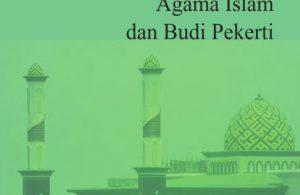 Kelas 7 SMP Pendidikan Agama Islam dan Budi Pekerti Guru 2017