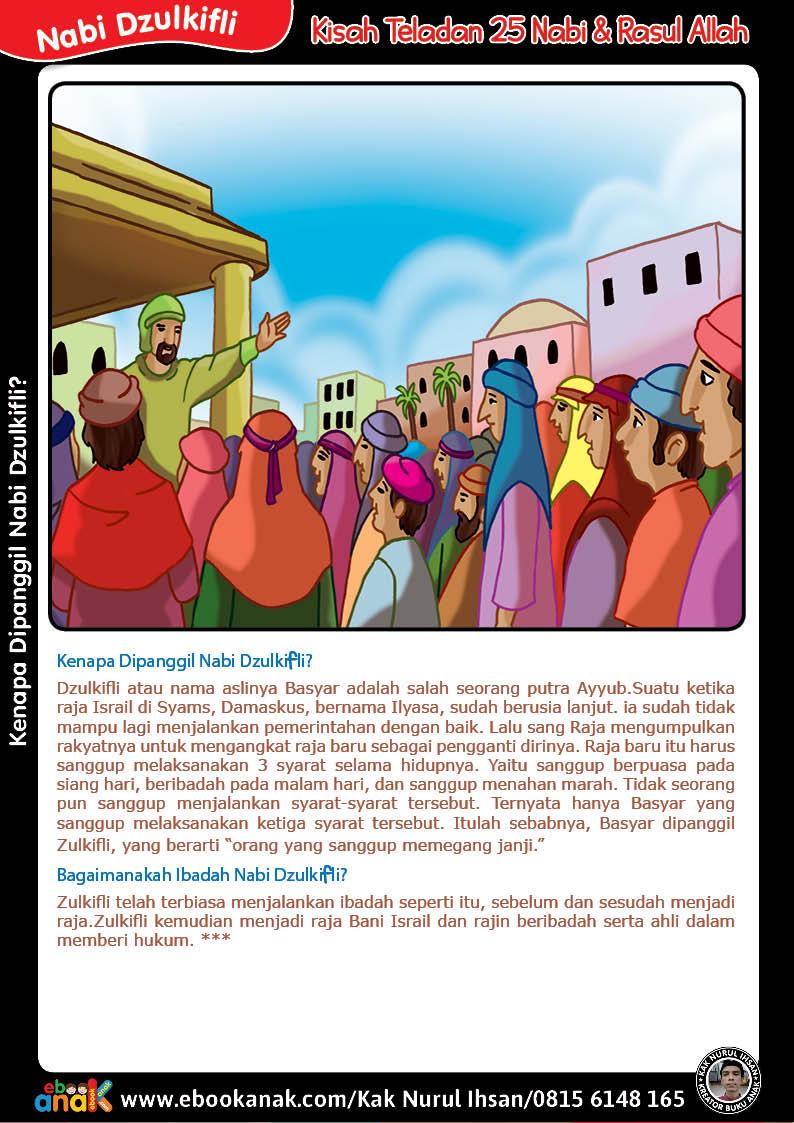 Kenapa Dipanggil Nabi Dzulkifli