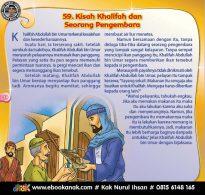 Khalifah Abdullah bin Umar dan Ikan Panggang (59)