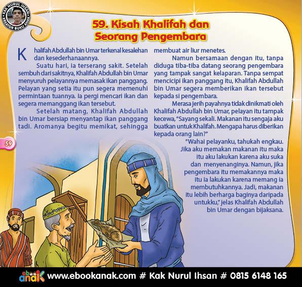 Khalifah Abdullah bin Umar dan Ikan Panggang