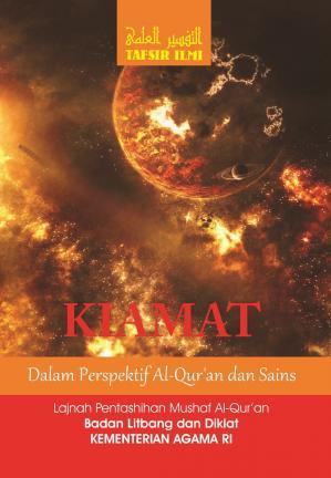 Kiamat dalam Perspektif Al-Qur'an dan Sains: Tafsir Ilmi