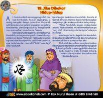 Kisah Al Qomah yang akan Dibakar Rasulullah Menjelang Kematiannya (19)