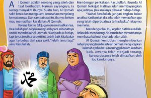 Kisah Al Qomah yang akan Dibakar Rasulullah Menjelang Kematiannya
