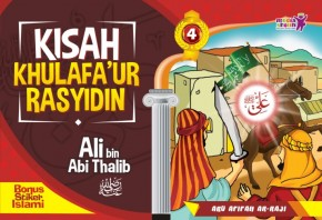 Kisah Khulafa'ur Rasyidin 4, Ali bin Abi Thalib