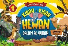 Kisah-Kisah Hewan dalam Al-Quran (1)
