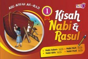 Kisah Nabi dan Rasul 1 Nabi Adam, Nabi Idris, Nabi Nuh, dan Nabi Hud