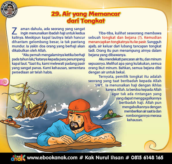 Kisah Tongkat Ajaib Jamaah Haji yang Ikhlas (29)