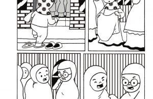 Komik Adab Nabi Muhammad, Tidak Mempermainkan Shalat
