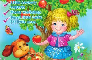 Majalah Anak Digital Magic Kingdom, Apple Tree