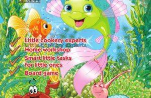 Majalah Anak Digital Magic Kingdom, Dream Lake