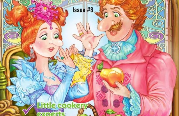 Majalah Anak Digital Magic Kingdom, Yanko and Princess
