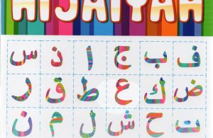 Menulis & Mewarnai Huruf Hijaiyah Paket Buku Hijaiyah (Seri 1, Seri 2, Seri 3)