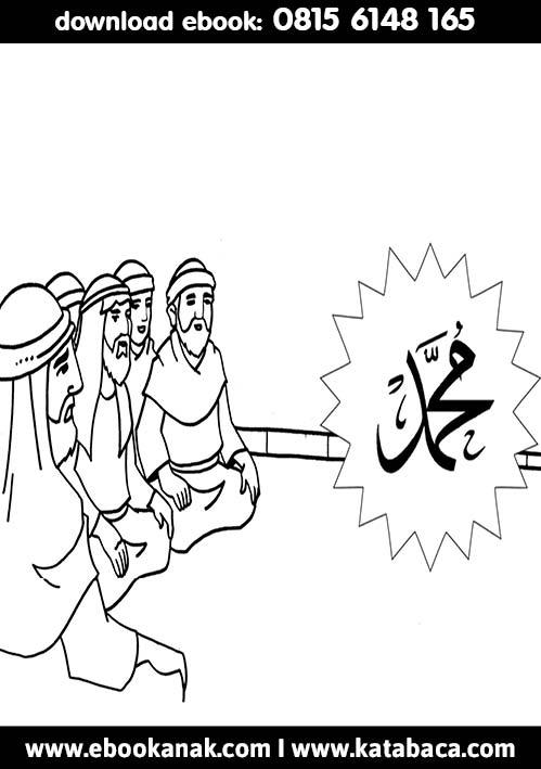 Asal Mula Rasulullah Menjuluki Khalid bin Walid dengan Panggilan Pedang Allah