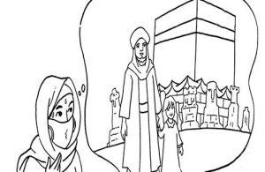 Pertanyaan Khadijah binti Khuwailid Sejak Kecil