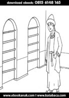 Utsman bin Affan yang Rendah Hati dan Jujur Meskipun Kaya Raya