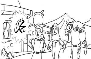 Allah Menyediakan Tempat Minum di Surga untuk Utsman bin Affan