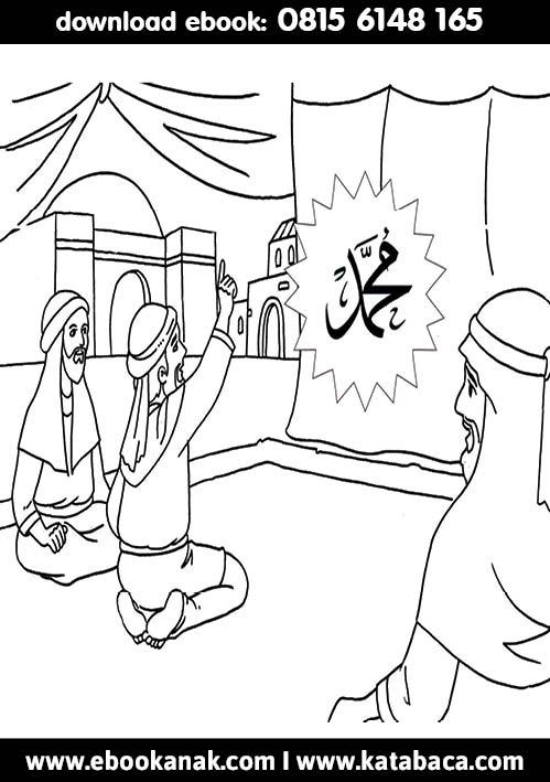 Rasulullah Saw Mencari Sahabat yang Bersedia Memperluas Masjid Nabawi