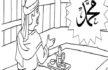 Rasulullah Saw Mengizinkan Utsman bin Affan untuk Merantau