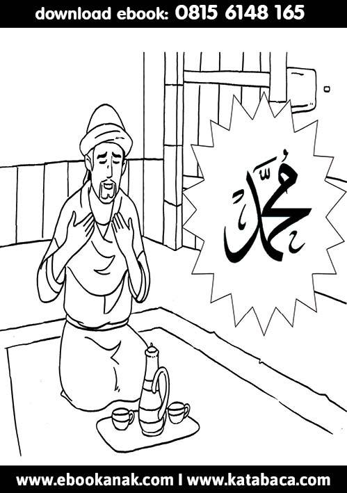 Rasulullah Saw Memperbolehkan Utsman bin Affan dan Istrinya Merantau ke Ethiopia