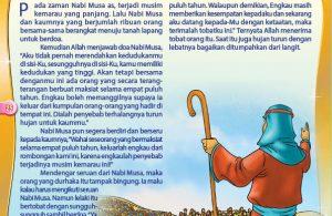 Nabi Musa dan Orang Berbuat Dosa Selama 40 Tahun (25)