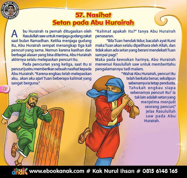 Nasihat Setan Kepada Abu Hurairah yang sangat Berguna (57)