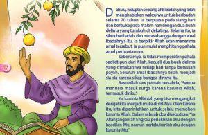 Pahala Ibadah Dua Buah Delima (15)
